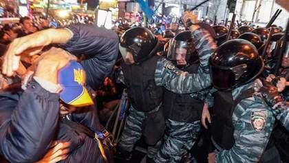 Разгон Майдана в 2013 году: ГБР завершило расследование в отношении двух эск-правоохранителей