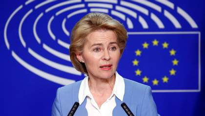 Європейцям радять не планувати літню відпустку: заява глави Єврокомісії