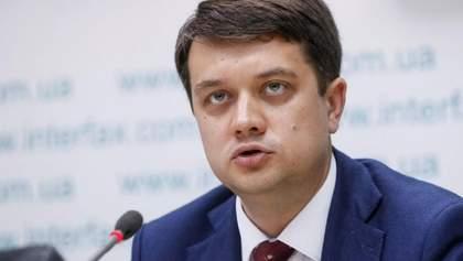 Засідання Ради: Разумков розповів про процедуру голосування за законопроєкти