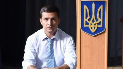 Куди Зеленський перенесе Адміністрацію Президента?