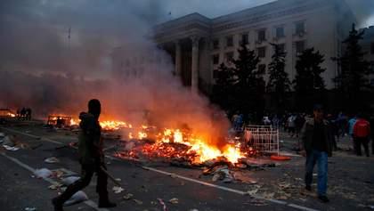 Трагедії 2 травня в Одесі: висока ціна не усвідомлена повноцінно