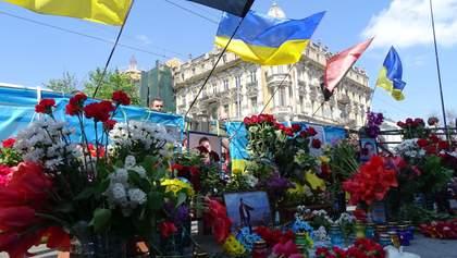 День спротиву в Одесі: на роковини трагедії російський реванш не пройшов