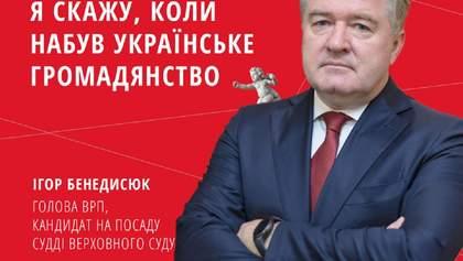 Заберу права і зазначу в декларації: валентинки із зображеннями політиків та скандальних суддів