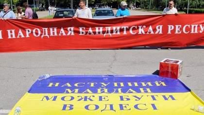 Воєнний стан в Одесі використали по-своєму