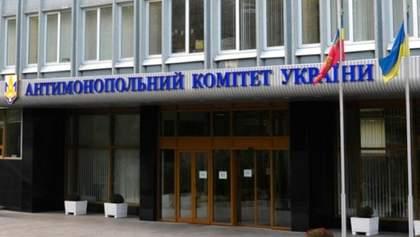 Рада внесла изменения в законодательство по АМКУ: что они предусматривают