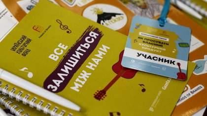 9 секретів, як успішно просувати музику, книжки та інші культурні продукти в Україні