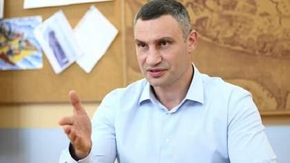 Кого бы выбрали мэром Киева сегодня: опрос