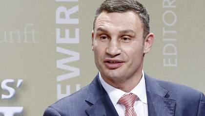 Вибори мера Києва 2020: яким буде рейтинг Кличка