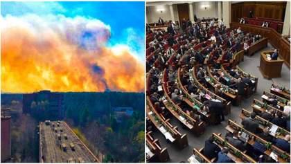 Головні новини 13 квітня: вогонь біля Прип'яті та Рада схвалила зміни до бюджету