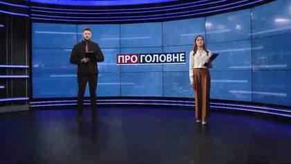 О главном: Внеочередное заседание Рады. Киево-Печерская лавра на карантине