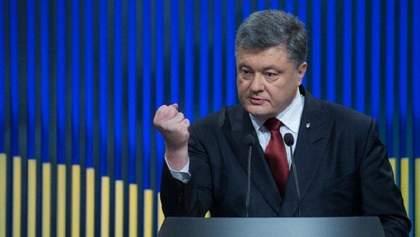 """Сценарій дострокових виборів, або Як """"любі друзі"""" Порошенка """"Шатун-2"""" проголосили"""