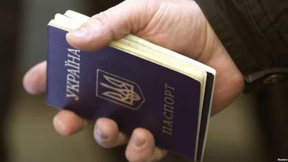 Перевірка паспортів: чому Згуладзе та Деканоідзе відмовилися від українського громадянства?