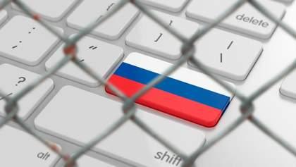 Заборона російських сайтів в Україні: проблеми реалізації та законодавчі перспективи