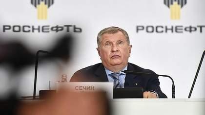"""Роснефть"" потеряла 5,2 млрд евро инвестиций"