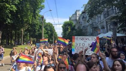 Справжньої шкоди духовності і моралі завдає невиправдана середньовічна агресія проти ЛГБТ