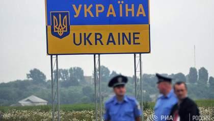 Украинцы – не фашисты, – польский историк