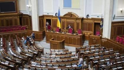 """Коли Рада розгляне """"антиколомойський"""" законопроєкт: відповідь Корнієнка"""