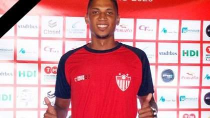 22-летний бразильский футболист внезапно умер во время сеанса физиотерапии