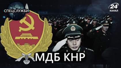 Спецслужба, созданная Кремлем: все о жестоких методах, которые использовала китайская разведка