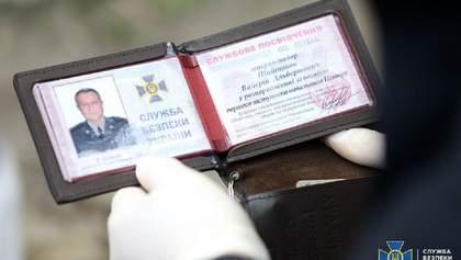 Валерій Шайтанов: біографія та факти про затриманого генерал-майора