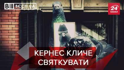 """Вєсті.UA:""""Безсмертний полк"""" на балконах. Нова схема підкупу від ОПЗЖ"""