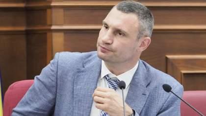 У Києві розробляють план пом'якшення карантину: що відомо