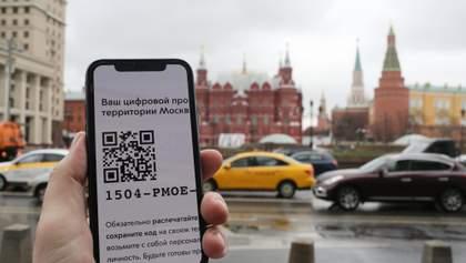 Цифровий ГУЛАГ: Москва запроваджує електронну систему тотального контролю через COVID-19
