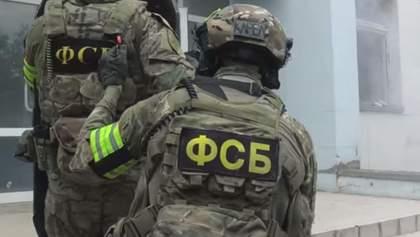 ФСБ затримала українця в Криму за підозрою в шпигунстві: з'явилось відео