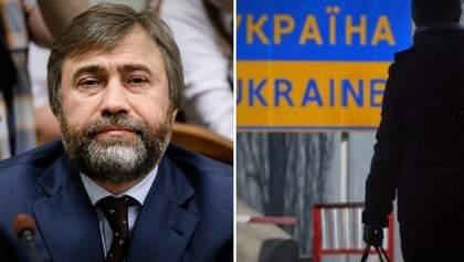 Головні новини 15 квітня: коронавірус у Новинського, Україна ще більше закриває кордон