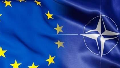 Сколько украинцев поддерживают интеграцию с ЕС и вступление в НАТО: опрос