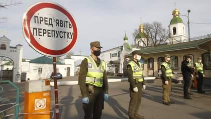 В українських містах посилили карантин перед Великоднем: де та які заборони діятимуть