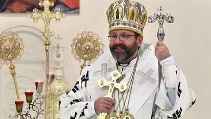 Коли почув про карантин, у мене було дежавю, – Блаженніший Святослав