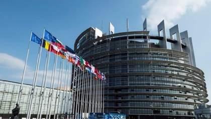 Європарламент наполягає на більшій інтеграції східних партнерів, – ЗМІ