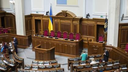 Рада ратифицировала соглашение с Европой о гранте для вузов на 10 миллионов евро