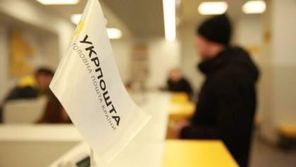 В Укрпочте работникам пригрозили принудительным отпуском в случае посещения церкви на Пасху