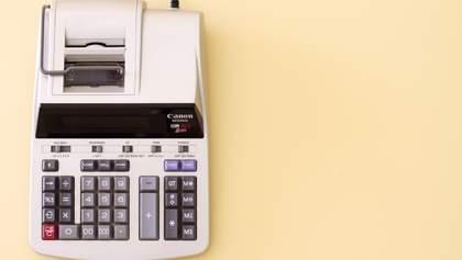 Единый счет в Украине: как изменится уплата налогов