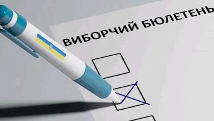 У ЦВК розповіли про складнощі в організації місцевих виборів