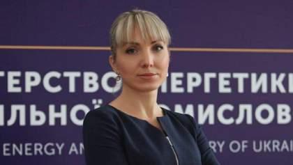 Ольга Буславец таки стала руководительницей Минэнергетики, пока временной