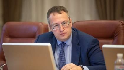 Геращенко считает, что карантин может закончиться до середины мая