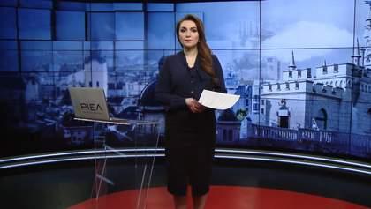 Випуск новин за 12:00: Велике провалля у Києві. Послаблення карантину у Данії