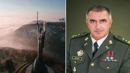 Главные новости 17 апреля: загрязненный воздух в Киеве и коронавирус у командующего Нацгвардии