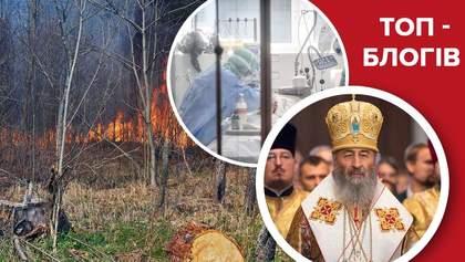 """Спецоперація """"Великдень"""", українські реалії лікування COVID-19 та Чорнобиль у вогні: блоги тижня"""