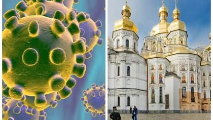 Точно количества больных не знает никто, – заместитель Кличко о коронавирусе в лавре