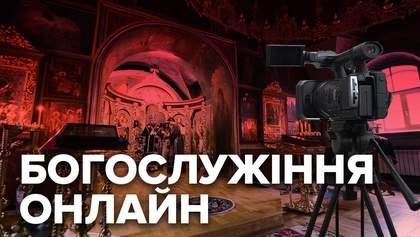 Богослужение на Пасху 2020: онлайн-трансляция