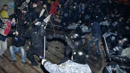 ГБР сообщил о подозрении еще одному экс-беркутовцу за разгон Майдана