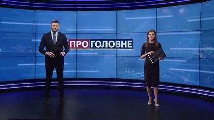 Про головне: Масштабне задимлення в Києві. Річниця дебатів Зеленського та Порошенка