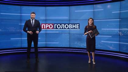 О главном: Масштабное задымление в Киеве. Годовщина дебатов Зеленского и Порошенко