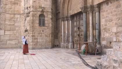 У масках та без вірян: як у Єрусалимі та Греції зустріли Страсну п'ятницю