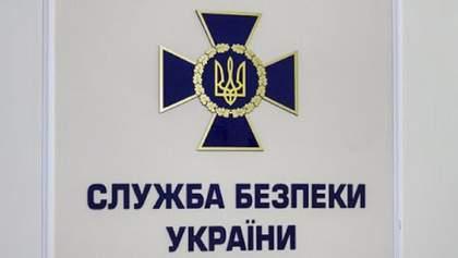 СБУ опровергла заявление о подготовке генералом Шайтановым покушения на Авакова