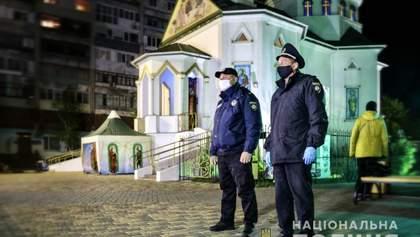 Сколько нарушений карантина было на Пасху: ответ полиции